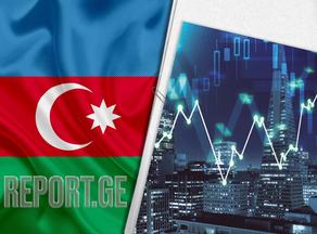 აზერბაიჯანის ეკონომიკა პანდემიამდელ მაჩვენებელს 2022 წელს დაუბრუნდება