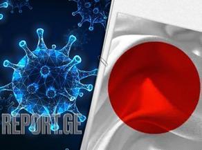 იაპონიაში კორონავირუსის შემთხვევების მაქსიმალური რაოდენობა გამოვლინდა
