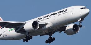 ფრანკფურტიდან ტოკიოში მიმავალი თვითმფრინავი ჰელსინკიში ავარიულად დაეშვა