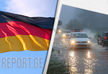 გერმანიაში წყალდიდობის შედეგად დაკარგულ 17 ადამიანს ეძებენ