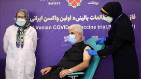 ირანი საკუთარი ვაქცინის სერიულ წარმოებას იწყებს