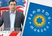 Бежашвили: Мечта игнорирует главную оппозиционную партию