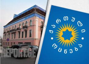 Meeting of the political council scheduled at Georgian Dream office