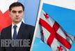 Грузия назначила нового посла в ЕС, Бельгии и Люксембурге