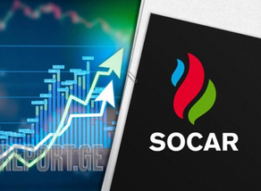 SOCAR New Energy sign term contracts with Ukrainian gas traders