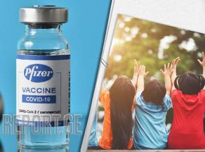 Pfizer-ის მონაცემები აჩვენებს, რომ ვაქცინა ბავშვებისთვის უსაფრთხოა