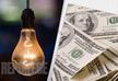 ელექტროენერგიის მოხმარება 2020 წელს 4.64%-ით შემცირდა