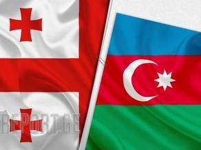 Товарооборот между Грузией и Азербайджаном растет