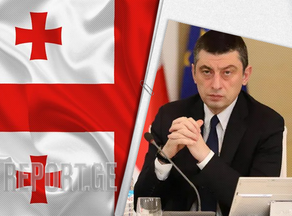 Giorgi Gakharia: We will not allow anyone to provoke controversy on religious grounds