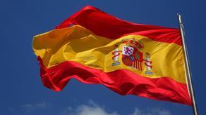 ესპანეთი ბოლივიასთან დიპლომატიურ ურთიერთობებს აღადგენს