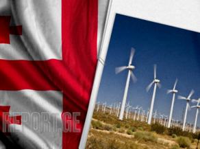 განახლებადი ენერგიის ზრდაში საქართველოს გერმანია დაეხმარება