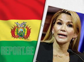 Экс-президент Боливии арестована за терроризм