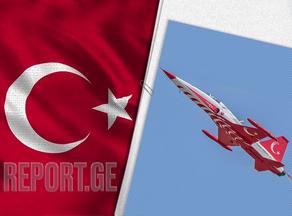თურქეთში წვრთნების დროს სამხედრო თვითმფრინავი ჩამოვარდა