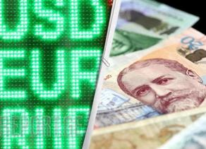 One dollar trades at GEL 3.1581 on Bloomberg