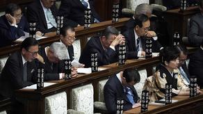 Парламент Японии изберет нового премьер-министра 17 сентября