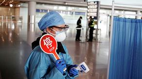 В Китае растет число выздоровевших от COVID-19