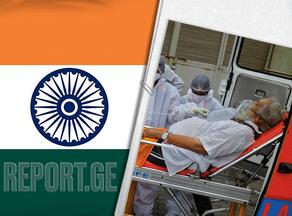 ინდოეთში დელტა პლუსით პირველი პაციენტი გარდაიცვალა