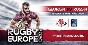 Georgia-Russia match postponed