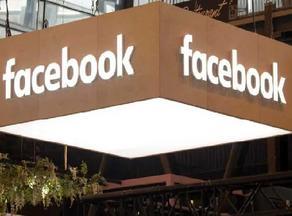 ფეისბუქი კორონავირუსით დაავადებული თანამშრომლის გამო სიეტლის ოფისს ხურავს