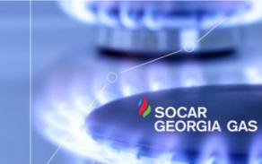 Azerbaijani gas price rises