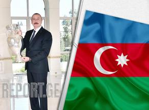 Ilham Aliyev receives Euro 2020 Cup