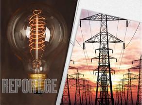 Абонентам Energo-pro Georgia будет ограничено энергоснабжение