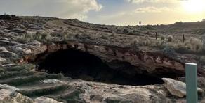 ავსტრალიაში გიგანტური ღრმული გაჩნდა