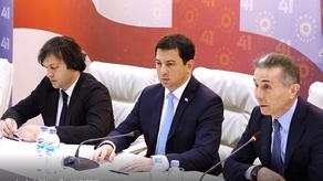 Встреча большинства проходит в офисе Грузинской мечты
