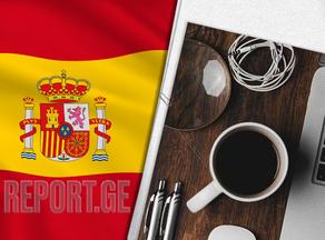 ესპანეთი ოთხდღიანი სამუშაო კვირის შემოღებას განიხილავს