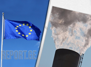 EU leaders agree to reduce greenhouse gas emissions by 55%