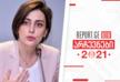 Oppositionist Khatia Dekanoidze leading polls in Kutaisi