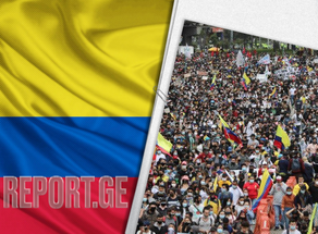 კოლუმბიაში საპროტესტო აქციის დროს ექვსი პოლიციელი დაშავდა