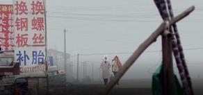 კორონავირუსი: აჩრდილებად ქცეული ქალაქები  - VIDEO