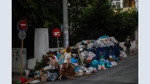 საბერძნეთში ბიზნესრეგულაციების გადახედვას აპროტესტებენ