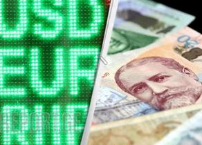 One dollar trades at GEL 3.1538 on Bloomberg