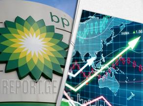 BP-მ 7,78 მილიარდი დოლარის სუფთა მოგება მიიღო
