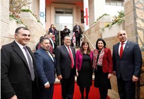 Президент Грузии открыла новый офис Почетного консульства в Иерусалиме