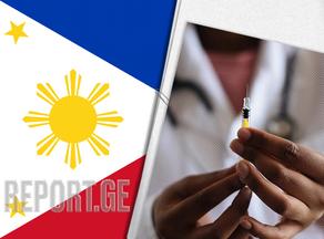 ფილიპინებში Pfizer-ისა და BioNTech-ის ვაქცინის გამოყენება დამტკიცებულია