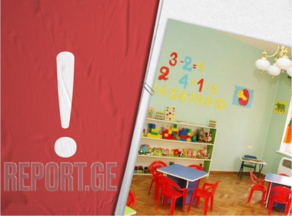 В Тбилиси закрылись 25 детских садов