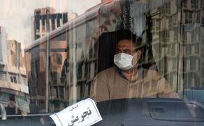 ირანში COVID-19-ით ბოლო 24 საათში 2 472 პირი დაინფიცირდა