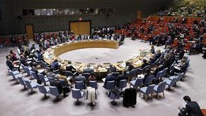ირანი გაერო-ს გენასამბლეაში იარაღის ემბარგოს გაგრძელების განხილვის წინააღმდეგია