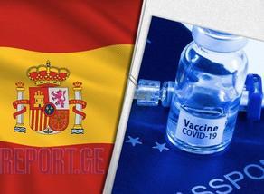 ესპანეთი COVID-ვაქცინების 30 მილიონ დოზას გაიღებს