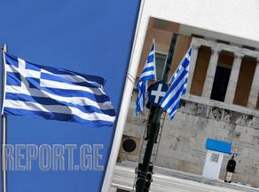 Greece lifts lockdown