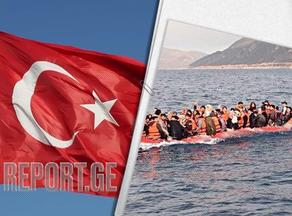 თურქეთის სანაპიროსთან მიგრანტების ნავი ჩაიძირა