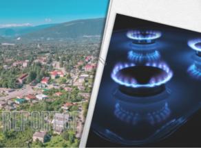 Пяти селам Гардабанского района временно приостановят подачу газа
