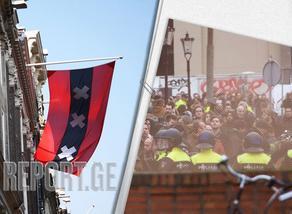 В Амстердаме на акции протеста задержали 58 человек