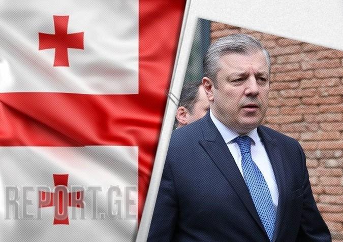 ქართული ოცნების გადაწყვეტილება არის მნიშვნელოვანი უკუსვლა - კვირიკაშვილი