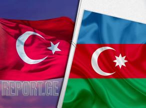 Завершена подготовка к строительству турецко-азербайджанского газопровода