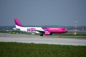 Wizz Air temporarily closes its base in Georgia