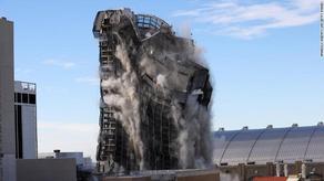 В США взорвали бывшее казино и гостиницу Трампа - ВИДЕО
